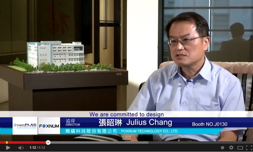 Interview with Director Julius Chang (interview not conducted by palstics.gl)