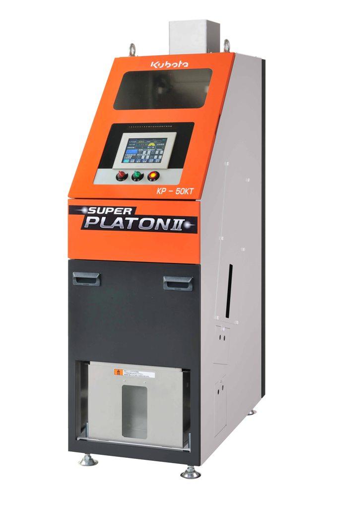Kubota Super Platon II screening system