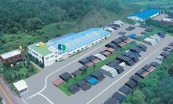 Hyundai Pipe factory